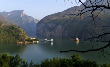 Yangtze Wu Gorge small