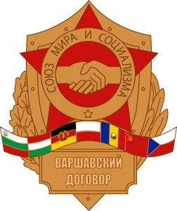 14 May - The Soviet Union and its Eastern Bloc allies sign the Warsaw Pact, an agreement which integrated military, economic and cultural policy between the eight Communist nations.